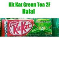 KitKat Greentea 2F Halal. Kit Kat Green tea 2 Finger. Termurah !