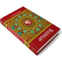Al-Quran Cordoba Amazing
