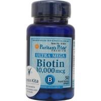 Puritans Pride Ultra Mega Biotin 10.000 mcg (50 Sof)