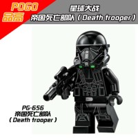 Jual Death Trooper Star Wars Rogue One Minifigure PG656 Lego KW Murah