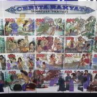 Full Sheet Perangko Indonesia Cerita Rakat Putri Kahyangan