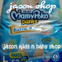 Pampers Mamy Poko Extra Soft Pants (celana) uk.L isi 52 pcs