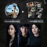 The K2 OST Soundtrack Official CD Drama Korea Yoona Ji Chang Wook