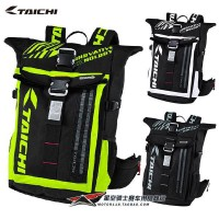 Tas Ransel Backpack WATERPROOF RS TAICHI RSB272 + EL Light Panel