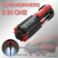 Obeng + Senter LED Multifungsi 8 In 1 8in1