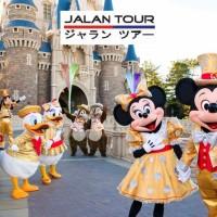 Jual 1D Pass Tokyo Disneyland/Disneysea [DEWASA] Murah