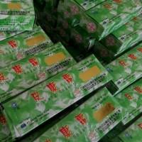 pi kang shuang salep obat kulit gatal
