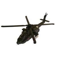 Jual Die Cast Helicopter di Jakarta Utara - Harga Terbaru