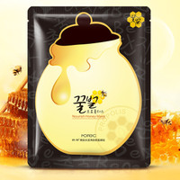 ROREC NOURISH HONEY SHEET MASK GENTONG BLACK