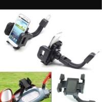 Harga holder hp sepeda motor jepit spion | WIKIPRICE INDONESIA