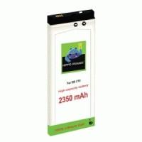 Baterei Hippo BB Z10 L-S1 2350 Mah/ batere Double power LS1 for BBm