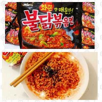 Samyang Hot Chicken Ramen Spicy (bpom)