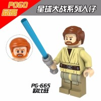 Jual POGO Minifigure Star Wars series - Obi Wan Kenobi Jedi Master (PG 665) Murah