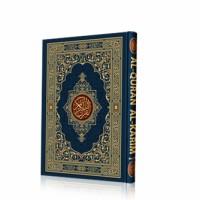 Mushaf / AlQuran Madinah B5