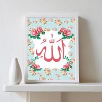 Jual walldecor/hiasan dinding/kaligrafi, lafad ALLAH swt,motif shabby Murah