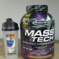 masstech mass tech 7lbs 7 lbs lb weight gainer serious carnivor mass
