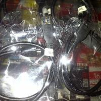 harga Kabel Data Hardisk Eksternal USB 3.0 20cm Murah dan Kwalitas Terjamin Tokopedia.com