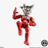 HBJ2484 66 Action Ultraman Vol 2 1pcs Ultraman Leo