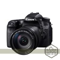 Canon EOS 70D Kit 18-200mm f/3.5-5.6 IS WiFi Berkualitas