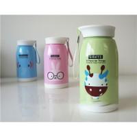 harga Botol Minum Plastik Cartoon Animal 480ml - Sm-8232 - Purple Tokopedia.com