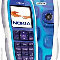harga Nokia Jadull 3220 Lampu Disco Tokopedia.com