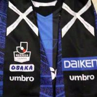 Jersey Grade Ori Gamba Osaka Home 2017