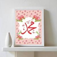 ... Harga Hiasan Dinding Kaligrafi Shabby Hargano.com