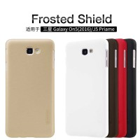 Nillkin Super Frosted Shield - Samsung Galaxy J5 Prime / On5 2016