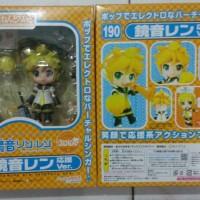 Nendoroid 190 Kagamine Len Cherful Ver KW