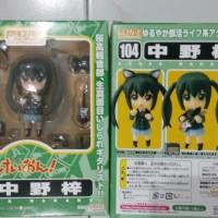 Nendoroid 104 Azusa Nakano K-ON KW