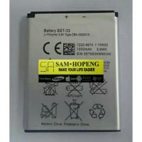 Sony Ericsson BST-33 Batre Baterai Batere Battery