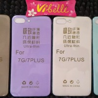 """Ultrathin Softcase iPhone 7 / soft case jely case iPhone 7 4.7"""" ip7"""