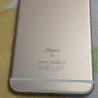 [HOT] IPhone 6s Plus 64gb GOLD Murah Gan