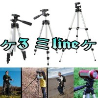 Tripod Stand 3 Sections Aluminum Universal For Phone,Camera,DSLR,Nikon
