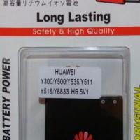 Baterai Batre Batery Gojek Huawei Ascend Y3 Y5 Y300 Y500 Batik HB5V1