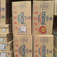harga susu ultra mimi 125ml.untuk usia 2th+ Tokopedia.com