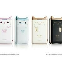Jual Power Bank/PowerBank Probox Nekohako 7800mah (Sanyo Cell) Murah