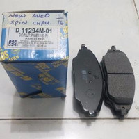 Kampas Rem Depan Chevrolet Spin / New Aveo Sonic '12~ spare part mobil