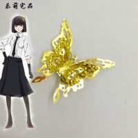 [Cosplay Stuff] Akiko Yosano - Bungou Stray Dogs