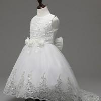 harga Dress Pesta Putih Brokat Slayer Panjang Belakang Tokopedia.com