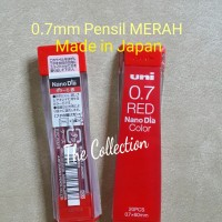 ATK257UN Hasil Tulisan MERAH Isi Pensil Mekanik 0.7mm JAPAN Mechanical