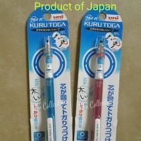 ATK0252KT JAPAN 0.7mm Pensil Mekanik KURU TOGA MITSUBISHI Kurutoga