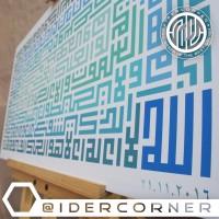 Home Decor Hiasan Rumah Kaligrafi Kufi Ayat Kursi Gradasi