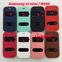 Walle ume samsung s3 mini / i8190 / case samsung galaxy s3 mini