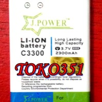 Batery Baterai Samsung Lipat GT-E1195 Keystone 2 E1205