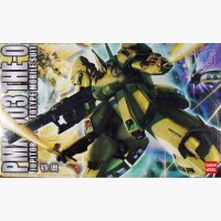 [NGGM61] GUNDAM PMX - 003 THE O MG 1/100 MASTER GRADE MG DABAN