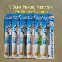 ATK0253KT 0.5mm Pensil Mekanik KURUTOGA UNI MITSUBISHI Design Kanji