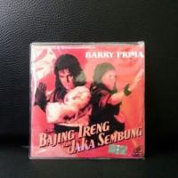 Bajing Ireng Dan Jaka Sembung {Barry Prima} (VCD Original)
