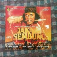 Jaka Sembung {Barry Prima} (VCD Original)