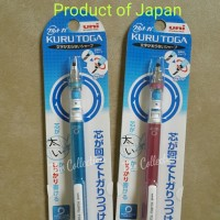 ATK252KT JAPAN 0,7 Mm Pensil Mekanik AJAIB KURU TOGA Mitsubishi Design